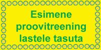 enveloppe événements Pack de 6 imprimé Insertion Blanc cartes de vœux w 102x152mm GC2